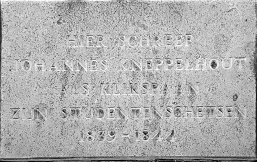 Gevelsteen aan het woonhuis van Jan Kneppelhout op Rapenburg 65